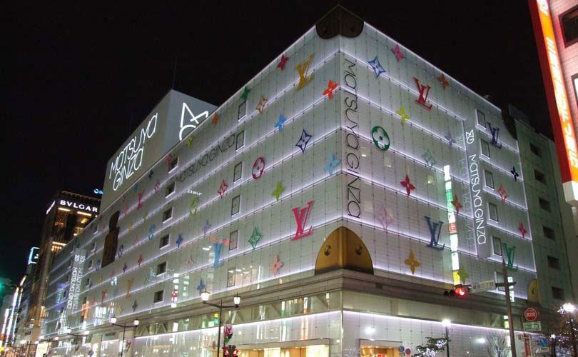 Tokyo is 's werelds meest aantrekkelijke retailmarkt