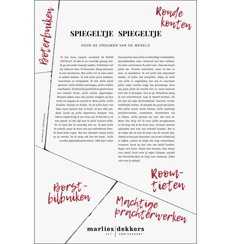 Marlies Dekkers viert 25 jarig bestaan met uitbrengen van feministische essay