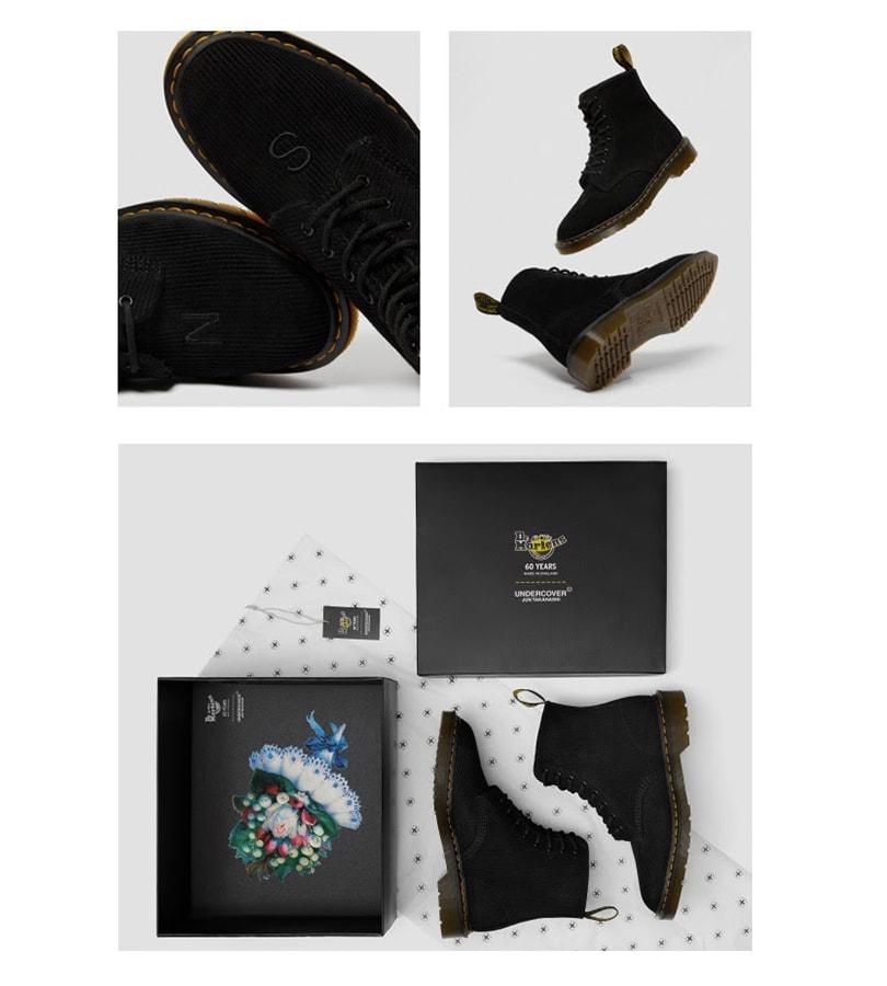 Dr. Martens & Undercover: een feestelijke samenwerking met design van Jun Takahashi