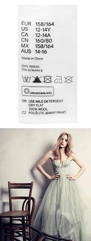 H&M lanceert 'duurzaam etiket' voor modebranche